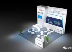 微链机器人视觉丨第15届中国天津国际装备制造业工业博览会