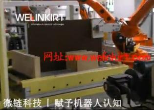 【技术】机器视觉系统设计5要素
