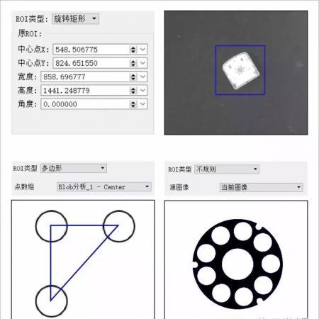 【机器视觉】 SciSmart图像定位-ROI校正算法