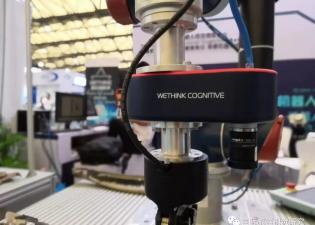 机器人视觉可以看到隐藏的物体